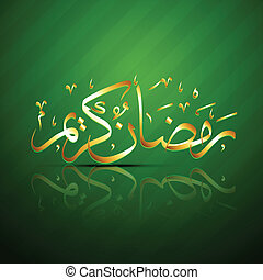 ramadan kareem vector - ramadan kareem muslim vector ...