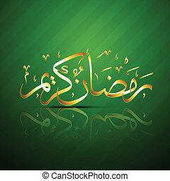 ramadan kareem muslim vector illustration