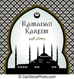 ramadan, kareem, vektor, abbildung