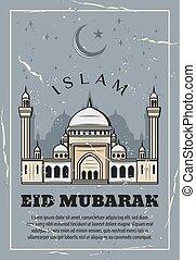 Ramadan Kareem vintage card with islam mosque