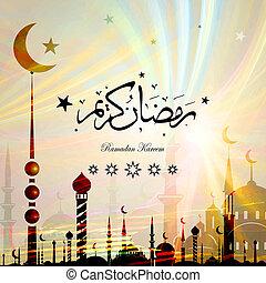 Ramadan Kareem with Arabic calligraphy greeting card, Arabic...