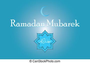 ramadan, kareem
