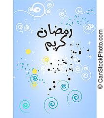 ramadan kareem1 - a beautiful design for ramadan with...