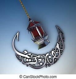 Ramadan Karim in metallic silver alloy for month of Ramadan with Egyptian lantern (Fanoos) - 3d render