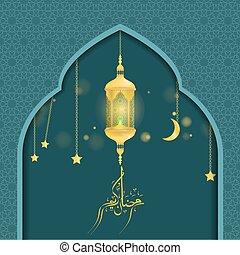 Ramadan lamp with light effect and stars background.