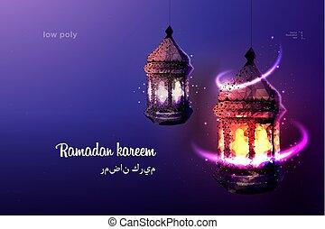 Ramadan lantern Ramadan Kareem vector