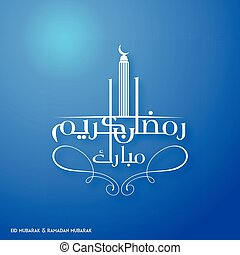 Ramadan Mubarak Creative typography connected with a huge Building on a Blue Background