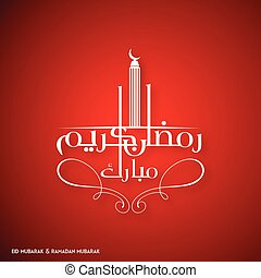 Ramadan Mubarak Creative typography connected with a huge Building on a Red Background