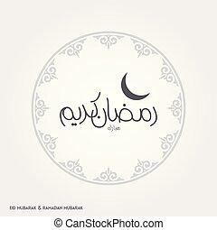 Ramadan Mubarak Creative typography having Moon in an Islamic Circular Design on a White Background