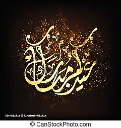 Ramadan Mubarak Creative Typography on Black and Brown...