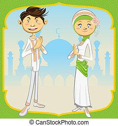 Ramadan Mubarak - Illustration of Islamic Moslem Holiday...
