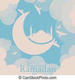 Ramadan poster or flyer design template