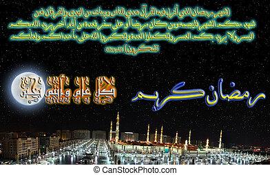 ramadan, quran, święty, rękopis