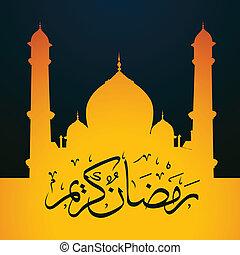 ramadan vector - ramadan kareem muslim vector illustration
