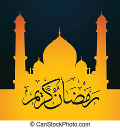 ramadan vector - ramadan kareem muslim vector illustration