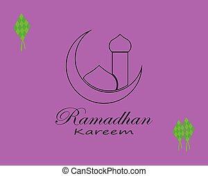 ramadhan kareem logo template vector illustrstion