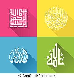 Ramadhan Kreem arabic font calligraphy style long shadow...