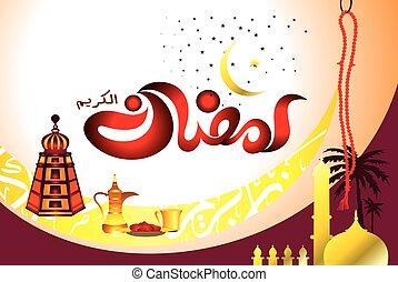 Ramazan Kareem, Ramadan kareem muslim holly fasting month