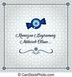 ramazan vector illustration