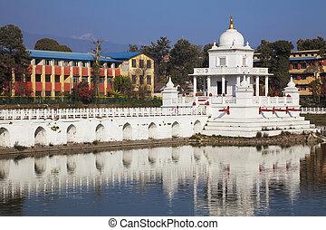 Rani Pokhari Temple, Kathmandu, Nepal - Image of Rani...