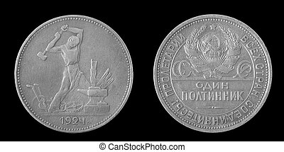 Rare Soviet Russian silver poltinik coin (1/2 rouble) 1924. Close up.