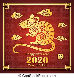 Rat paper cut - Chinese new year 2020 card is rat paper cut ...