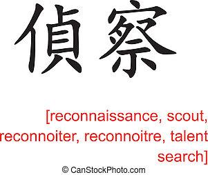 recherche, talent, chinois, scout, signe, reconnoitre, reconnoiter, reconnaissance