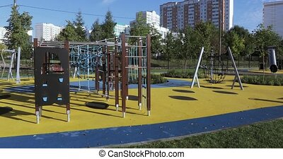 Children's and sports grounds - Recreation area of the park...