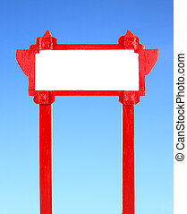 red blank wooden sign