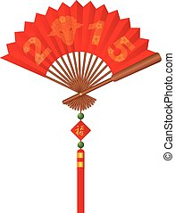 Red Chinese Fan with 2015 Year of the Goat Illustration