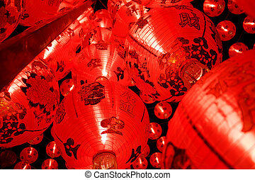 Red Chinese Lanterns decorate