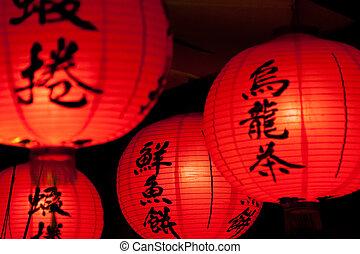Red chinese lanterns - Traditional chinese yellow lanterns ...