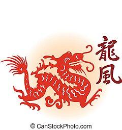 Red dragon. Vector illustration for you design