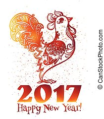 Red fiery colors hand drawn ornate rooster with Happy New Year sign