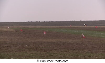 Red flags in field
