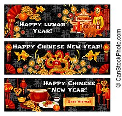 Red lantern and dragon banner for Chinese New Year