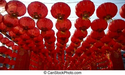 Red lanterns tassel swaying in wind