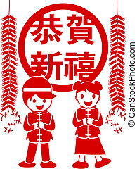 paper cut of Chinese Kids for Chinese new year