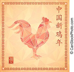 Red Rooster on Chinese New Year greeting card - Chinese...