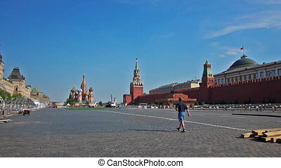 Red Square in Moscow, the capital of Russia