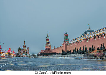 Red Square, Mausoleum of Lenin in Moscow, Russia - Night ...