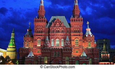 Red Square, Moscow at night