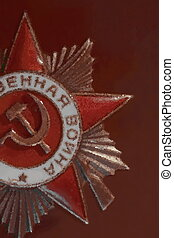 red star on the Soviet award of Patriotic War