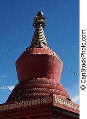 Red stupa in Tibet