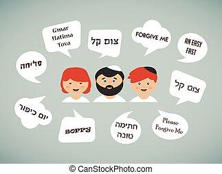 refrán, yom, familia , judío, saludo, tradicional, holiday...