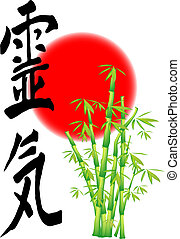 Reiki - An illustration of some bamboo shoots and a red circle (sun). The Chinese/Japanese characters for ling qi/reiki are written.
