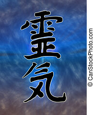 Reiki calligraphy on abstract background