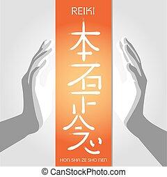 Reiki symbol - HON SHA ZE - The third Reiki symbol - HON SHA...