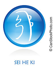 Reiki Symbol rounded with a blue circle. Vector file ...