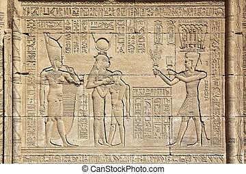 Relief Mammisi Dendera Temple